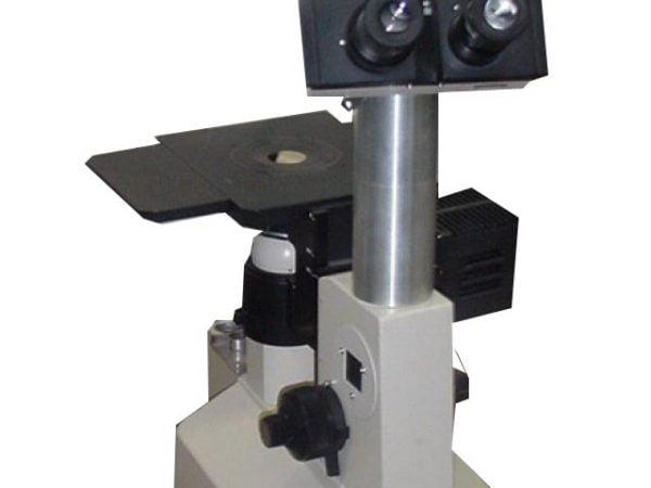 Olympus Microscope1 1